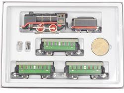 Märklin 0050 Jubiläums-Personen-Zug-Set 50 Jahre 800 R 700 OVP