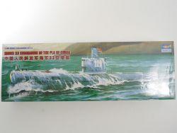 Trumpeter 05901 U-Boot 33 PLA China 1/144 NEU! SEALED! OVP