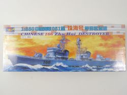 Trumpeter 04505 Chinesischer Zerstörer 166 Zhu Hai 1/350 NEU! OVP