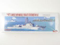 Zhengdefu Chinesische Fregatte motorisiert 1/220 Model NEU! OVP