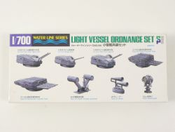 Aoshima Water Line Series Light Vessel Ordnance Set 1/700 Kit OVP