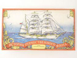Ogonek USSR Towariszcz Gorch Fock 1975 1/170 Model Kit NEU! OVP
