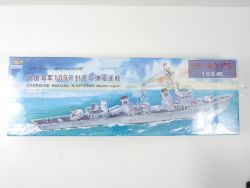 Trumpeter Chinese Destroyer 109 Kai Feng 1/200 RARE! MIB! OVP