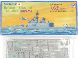 SkyWave Pit-Road 36 DDH144 Kurama Defence JMSDF 1/700 NEU! OVP