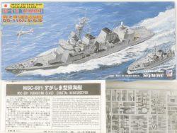 SkyWave Pit-Road J24 DD-110 Takanami Defense JMSDF 1/700 NEU OVP
