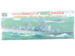 Trumpeter Chinese Destroyer 132 He Fei 1/350 RARE! Kit MIB! OVP