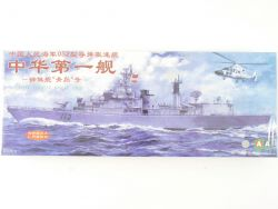 AA 4508 Chinese Naval Ship 052 Qing Dao 1/350 Model Kit NEU! OVP