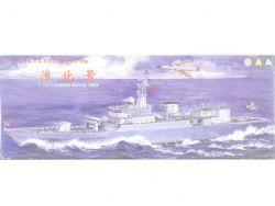 AA 4510 Chinese Naval Ship 053 Huai Bei 1/350 Model Kit NEU! OVP