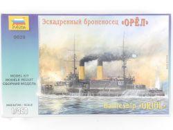Zvezda 9029 Russian Battleship Oriol Model Kit 1/350 NEU! OVP