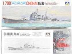 Aoshima WL.C005 Japanese Heavy Cruiser Chokai 1/700 NEU! OVP