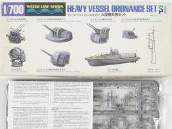 Tamiya 31517 Heavy Vessel Ordnance Set 1/700 Kit NEU! OVP ST