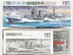 Tamiya 77063 Japanese Light Cruiser Yahagi 1/700 Kit NEU! OVP SG