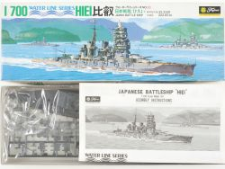 Fujimi WL.B023 Japanese Battle Ship Hiei 1/700 Model Kit NEU OVP