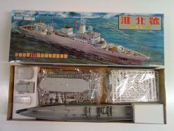 Trumpeter 03601 Chinese Frigate Huaibei 541 Kit 1/200 NEU! OVP
