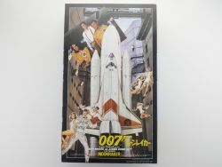 Doyusha 07-4-2000 Moonraker Roger Moore James Bond 007 Bausatz OVP